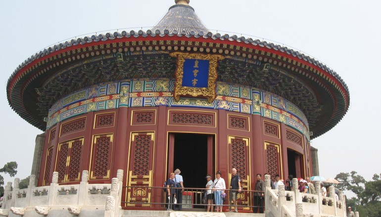 Temple of Heaven, China