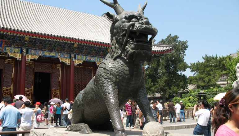Qilin statue, Summer Palace, China